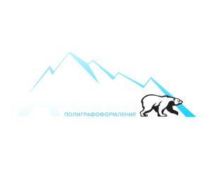 Аляска полиграфоформление