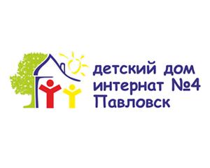 Консалтинг для СПб ГБУ «Дом-интернат для детей с отклонениями в умственном развитии №4»