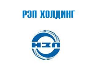 Невский завод