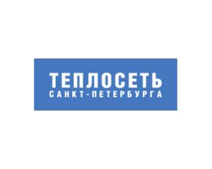"""Семинар-тренинг в АО """"Теплосеть Санкт-Петербурга"""""""